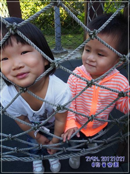 20121021-兒童樂園-19