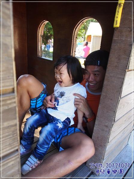 20121021-兒童樂園-23