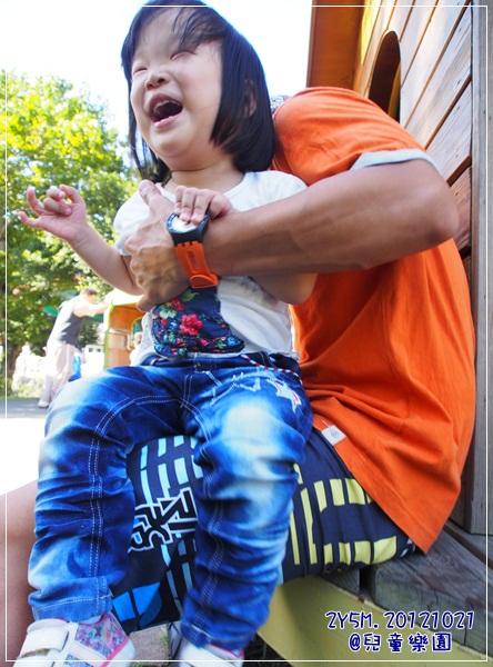 20121021-兒童樂園-24