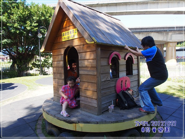 20121021-兒童樂園-25