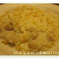 南港歐森義式餐飲-6