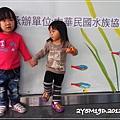 觀賞魚博覽會-20121109-3