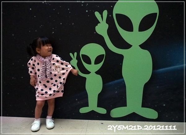 20121111-外星人來了-1