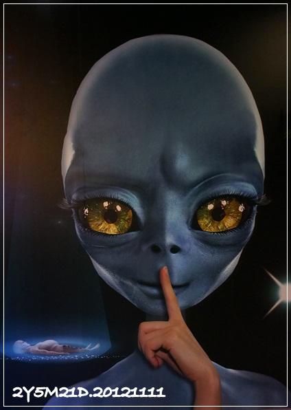 20121111-外星人來了-4