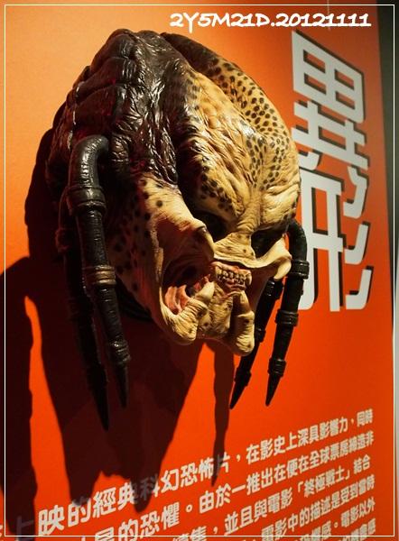 20121111-外星人來了-7