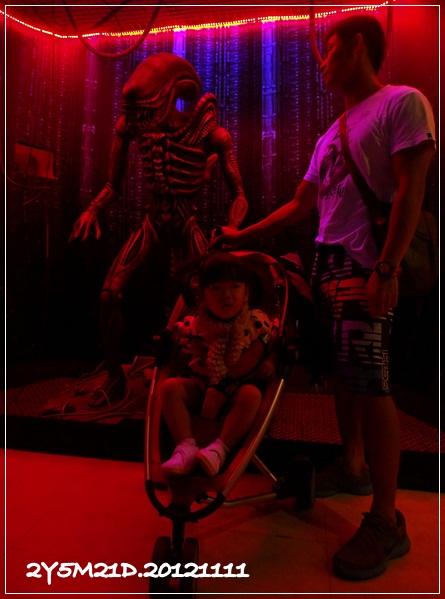 20121111-外星人來了-8