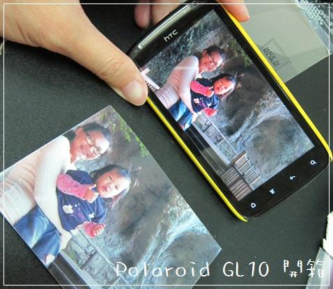 GL10-12
