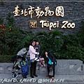20120111-動物園-19