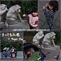 20120111-動物園-20