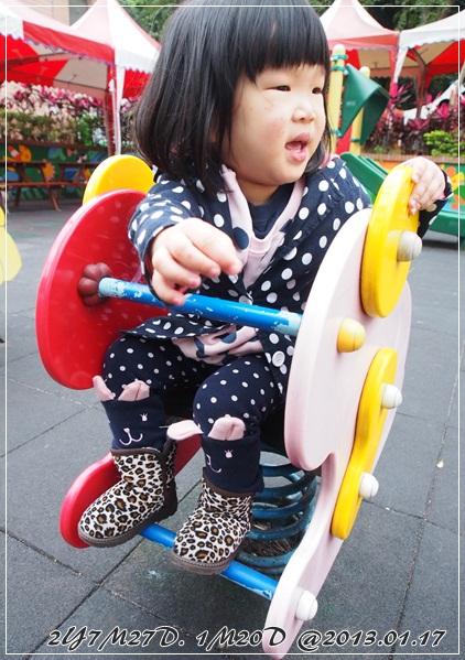 20130117-兒童樂園-9