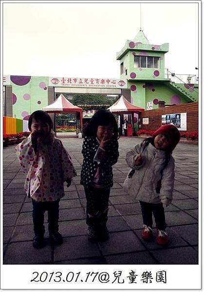 20130117-兒童樂園-18