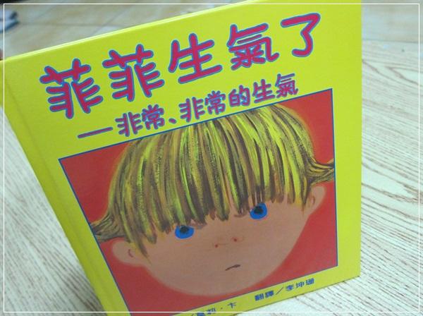 三之三book-1