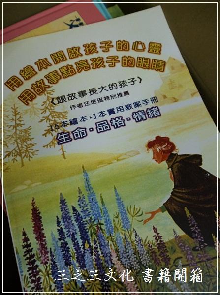 三之三book-7