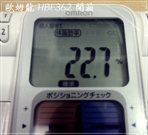 歐姆龍362-12