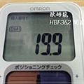 歐姆龍362-14