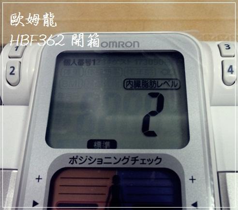 歐姆龍362-16