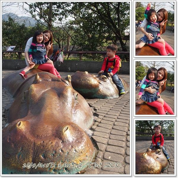 20130308-台北動物園-19
