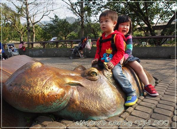 20130308-台北動物園-20