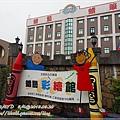 20130328-1-宜蘭蜡藝彩繪館