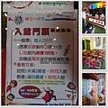 20130328-3-宜蘭蜡藝彩繪館