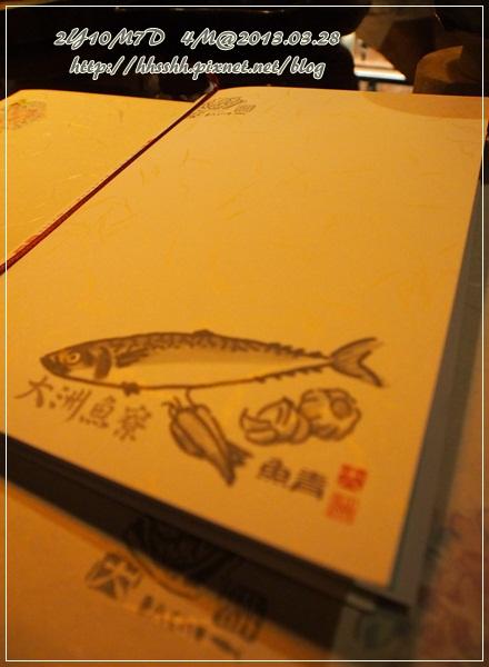 20130328-宜蘭大洲魚寮-13