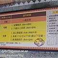 20130329-白米木屐村-2