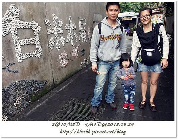 20130329-白米木屐村-32