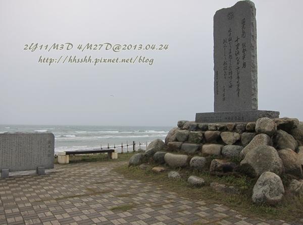 20130424-27