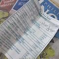subic trip-20130722-9-POCP A POCO HOTEL.jpg