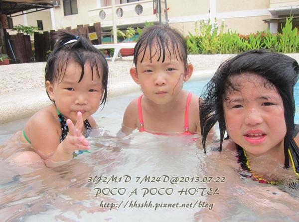 subic trip-20130722-17-POCP A POCO HOTEL.jpg