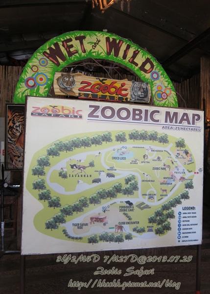 subic trip-20130725-5-zoobic safari.jpg