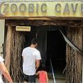 subic trip-20130725-10-zoobic safari.jpg