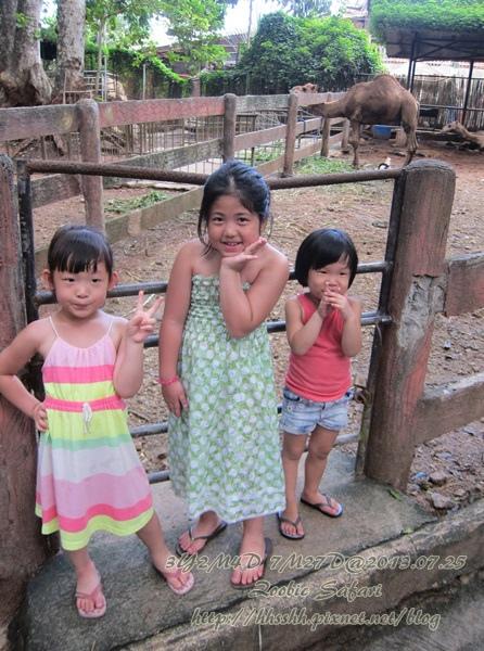 subic trip-20130725-45-zoobic safari.jpg
