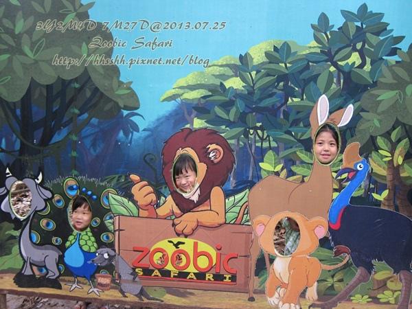 subic trip-20130725-46-zoobic safari.jpg