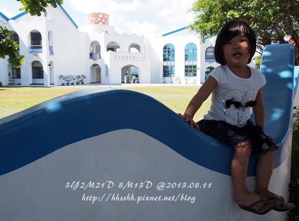 20130811-18-台東豐源國小.JPG