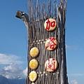20130811-29-加路蘭休息區.jpg