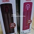THERMOS-5