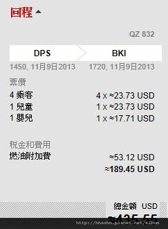 BKK-DPS-2