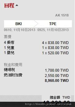 TPE-BKK-2