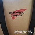 red wing 875-0