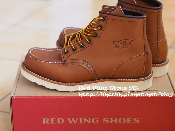 red wing 875-2