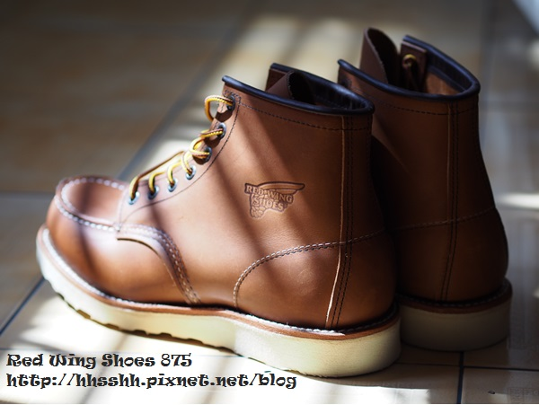 red wing 875-3