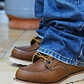 red wing 875-9