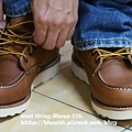 red wing 875-10