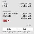 KUL-OOL-1.jpg
