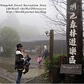 20131210-明池山莊-3.jpg