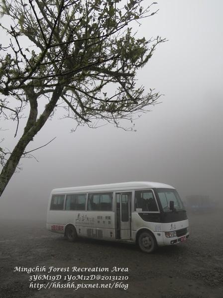20131210-明池山莊-13.jpg