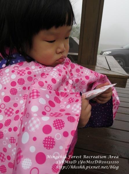 20131210-明池山莊-14.jpg