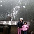 20131210-棲蘭神木園-16.jpg