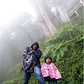 20131210-棲蘭神木園-30.jpg